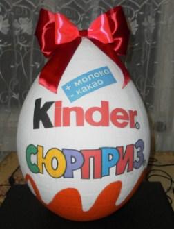 Как сделать большое яйцо киндер сюрприз своими руками попьемоше