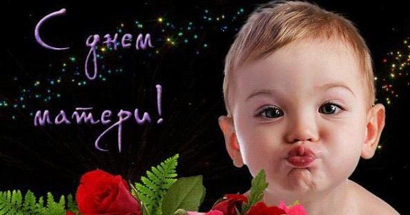 den_materi Стихи на День Матери. Подборка красивых стихотворений до слез